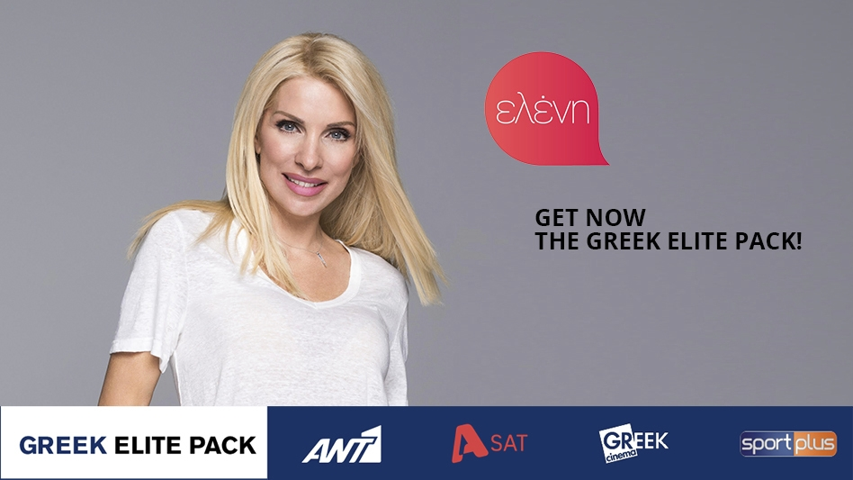 Greektvnow slider Home 3