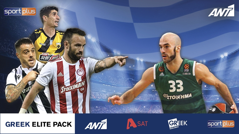 Greektvnow slider soccer