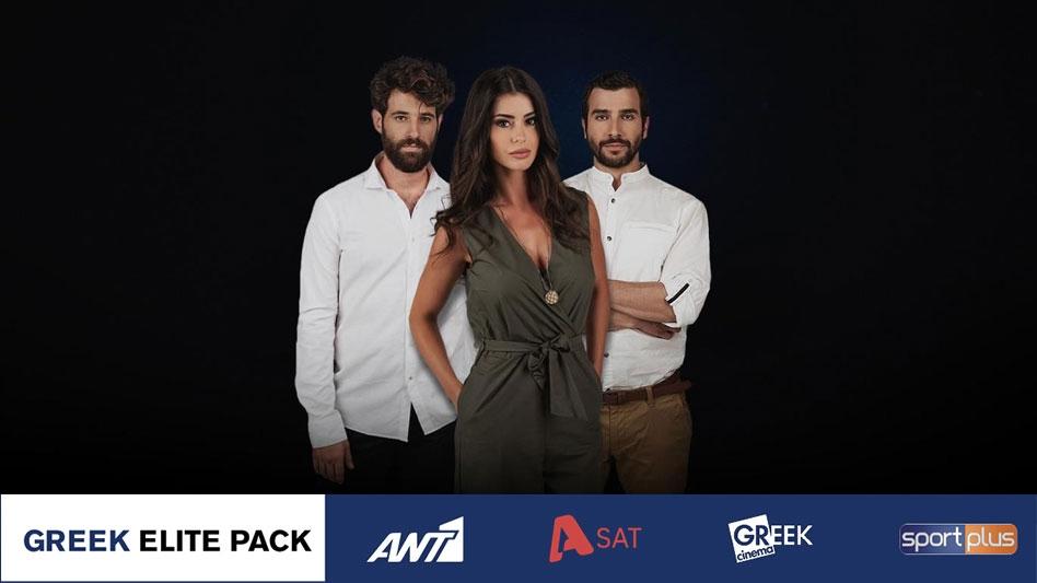 Greek TV Channels | Greek Elite Pack | DISH